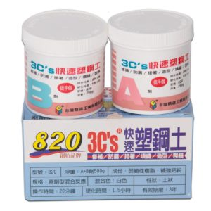 3C Epoxy Putty
